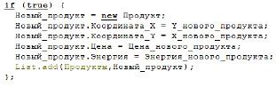 Doc13.pdf